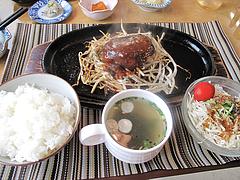 ランチ:ハンバーグ定食@はかまだ化粧品店・清川