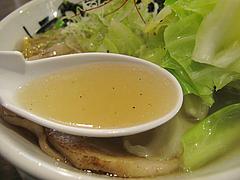 料理:塩めんスープ@ラーメン麺場・元次・薬院