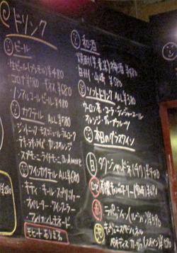 13ドリンク@ワイン食堂・根