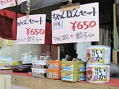 店内:缶詰@一番亭ラーメン