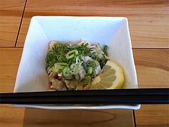 ランチ:鶏皮の酢のもの50円@カラフル食堂・那の川