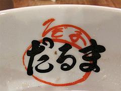 その他:ラーメン丼@元祖博多だるま・博多デイトス店
