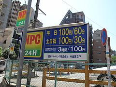 外観:駐車場@うどん・わらの蔵・今泉・天神