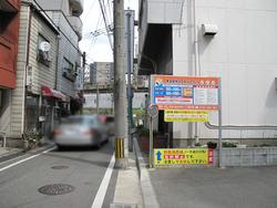18駐車場50分100円@侍うどん