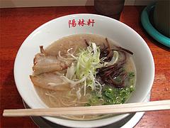 ランチ:白豚骨ラーメン550円@陽林軒・リバーウォーク北九州・小倉