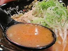 15ランチ:辛味噌豚骨拉麺スープ@ラーメン・麺やダイニング・こもんど