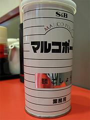 店内:卓上マルコポーロ麺こしょう@博多ちゃんぽん・皿うどん・ぴかまつ