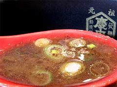 14ランチ:カレーつけ麺スープ@つけ麺・麺研究所・麺屋・慶史・大手門