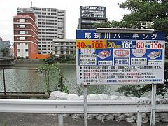 外観:場外駐車場@絆(博多新風)・ラーメンスタジアム・キャナルシティ博多