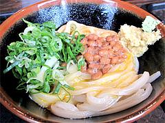 料理:ねばたま(納豆釜卵うどん)小420円大520円@讃岐うどん大使・福岡麺通団