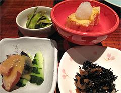 料理2:お通し250円@和膳・松の湯・春日原