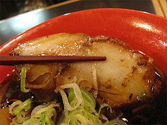 ランチ:富山ブラックラーメンチャーシュー2枚@麺家いろは・富山ブラック・キャナルシティ・ラーメンスタジアム