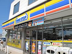 外観@ミニストップ・博多榎田2丁目店