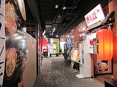店内:小倉五つ星らーめん街@陽林軒・リバーウォーク北九州・小倉