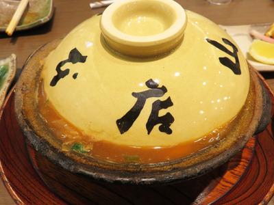 9味噌煮込みうどん1,728円