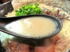 料理:ラーメンスープ@らーめん・麺屋・遊楽