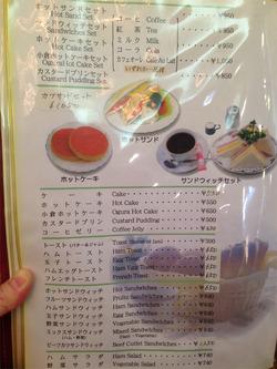 13パンメニュー@純喫茶アメリカン