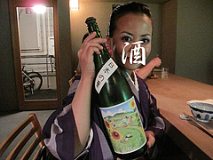 料理:日本酒・日本の夏@酒陶・築地・平尾