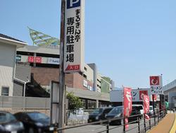 外観:駐車場@ラーメン・まるきん亭・木の葉モール