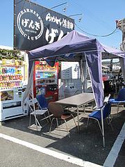外観:オープンカフェ@らーめんず倶楽部元気・花畑