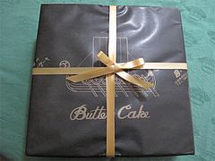 包装@合歓(ねむ)バターケーキ・對川産業株式会社・広島県呉市