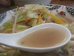 7ランチ:チャンポンスープ@花びし・西中洲