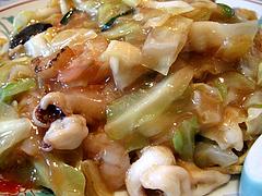 8ランチ:西新福寿飯店式皿うどんあん@中華・華風・福壽飯店・大名