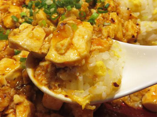 12麻婆豆腐炒飯食べる