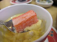 ランチ:茶椀蒸しカニカマ@回転寿司・博多玄海丸・野間