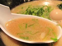 ランチ:豚骨らーめん(あっさり)スープ@ラーメン・海豚や・西新
