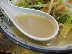 ランチ:ちゃんぽんスープ@元祖赤のれん節ちゃんラーメン天神本店