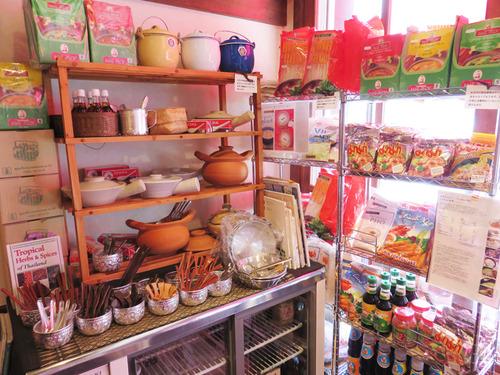 19雑貨と食材