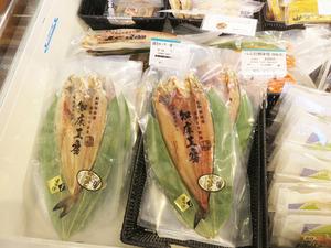 22開きホッケ970円@海食べのすすめ