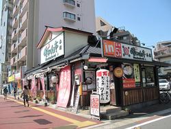 1外観@めんちゃんこ百道本店