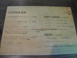 6メニュー2@いわい家具・ウッドスタイルカフェ