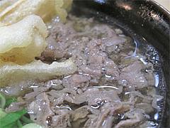 料理:肉ごぼうの肉@うどん平(たいら)・博多駅前