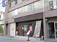 外観:ランチ@白金玄歩・居酒屋・薬院