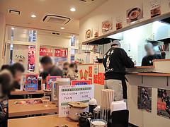 4店内:1階@啓燻亭(けいくんてい)・新天町アーケード・天神