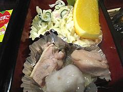 10ランチ:マカロニサラダと煮物@食季楽・風香・高宮