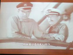 3スクリーン@中洲ロックハリウッド・バー・エタニティ
