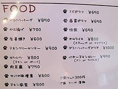 35メニュー:料理単品色々@baby's cafe(ベイビーズカフェ)・ドッグカフェ