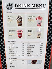 28メニュー:カフェ@AKB48 CAFE&SHOP HAKATA(エーケービー48 カフェ&ショップ ハカタ)・天神・福岡