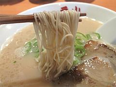 料理:博多元味白の麺@博多らーめん一番山・大橋