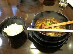 6ランチ:石焼牛すじカレーうどん定食@浪花うどん満永
