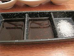 料理:醤油・酢醤油・塩@博多まかない屋