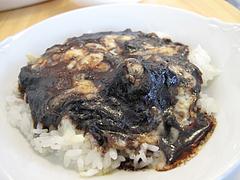 料理:牛すじの半黒カレー@生パスタの店アンチョビ・平尾