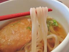 9ランチ:麺やほり野のうどん@丸天うどん専門店・万平・七隈