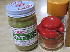 店内:柚子胡椒と一味@うどん平(たいら)・博多駅前
