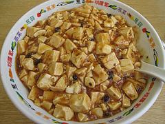 11ランチ:麻婆麺(マーボー麺)空撮@にい好(ニイハオ)朋友・六本松