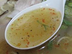 料理:からくちラーメンスープ@勝龍軒・野間